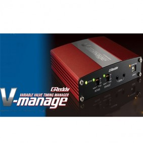 TRUST V-MANAGE ECU UNIVERSAL KIT